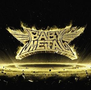 babymetal_metal_resistance_art